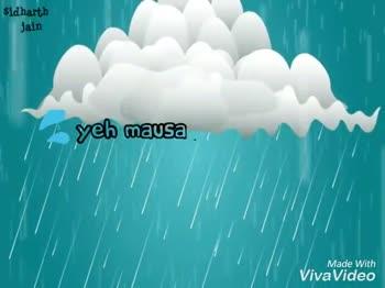 बारिश का कहर - ShareChat