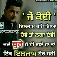 😭😭AmanDeep😭😭 - Author on ShareChat: Funny, Romantic, Videos, Shayaris, Quotes