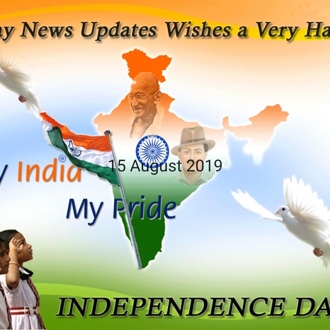 সা রে গা মা পা  🎤 - ay News Updates Wishes a Very Ha India 15 Abgdst 2012 My Pride INDEPENDENCE DA - ShareChat