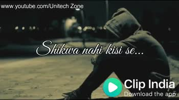 🎭Whatsapp status - www . youtube . com / Unitech Zone wahi India Download the app www . youtube . com / Unitech Zone hi kisi se . . . India Download the app - ShareChat