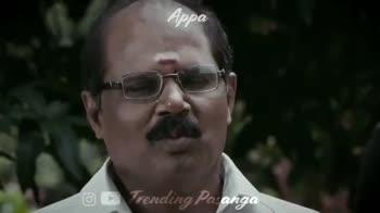 ⭐Celebrity தந்தை - Appa Appa My FATHER IS HERO O Trending Pasanga - ShareChat