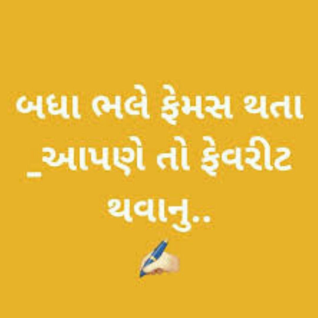 bhai ni moj - ShareChat