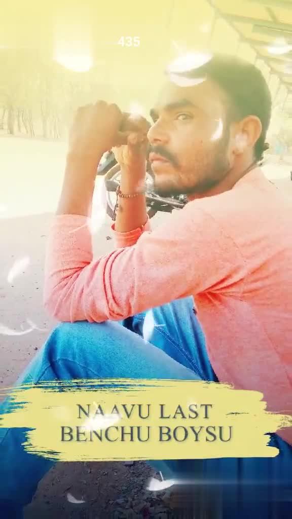 📹ನಾನು ಮಾಡಿರುವ ವೀಡಿಯೊ - : @ user8494981435 NAMMA CLASS FULLU NOISEU Exam Bunku Maadtheevi Freedom Nama : @ user8494981435 - ShareChat
