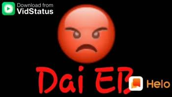 😂 வடிவேலு - Download from Dai EB : Download from Dai EB - ShareChat