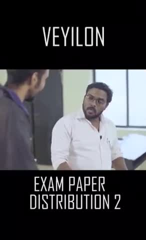 exam paper distribution - ShareChat