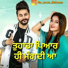 change full song by gurneet dosanjh - 115 _ your _ dhaman fir e collar to @ iss _ you _ lhiman ਜੀ ਉੜੀ v Uot . - ShareChat