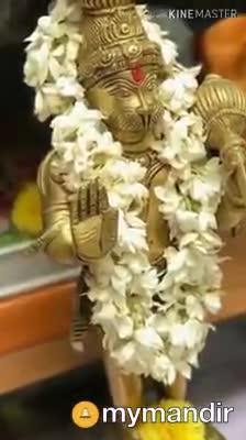 ಜೈ ರಾಮದೂತ ಹನುಮಾನ್ - KINEMASTER mymandir WaKINEMASTER mymandir - ShareChat