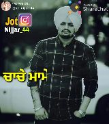 sidhu moosewala new song bad fellow - ਪੋਸਟ ਕਰਨ ਵਾਲੇ : @ jot _ nijjar _ 44 Posted On : Sharechat Jot o Nijjar _ 44 Hip Hop aici ਪੋਸਟ ਕਰਨ ਵਾਲੇ ਨੂੰ , @ jot _ nijjar _ 44 Posted On : Sharechat ) Jot o Nijjar _ 44 ਬਨਣਾ ਨੀ ਕੂਝ ਸੀ ਵਾਰ ਆਖਦੇ  - ShareChat