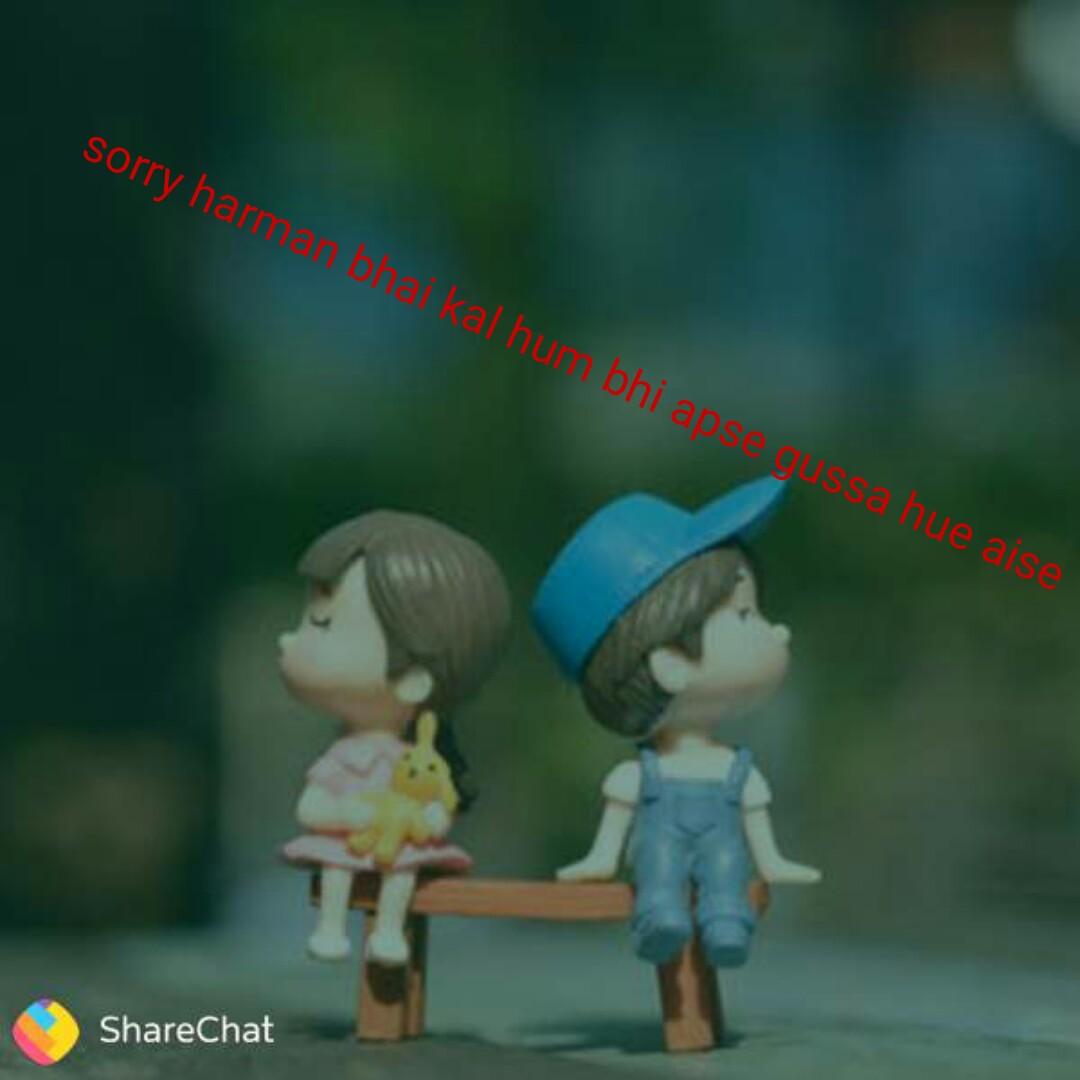 #sorry 🤔 - sorry harm Dikal hur bhi apelussa hue aise ShareChat - ShareChat