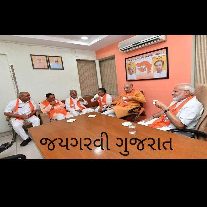 🌷 CM વિજય રૂપાણી - નારાજ જનતા પારકણવંતા મસ્કાર જયગરવી ગુજરાત - ShareChat