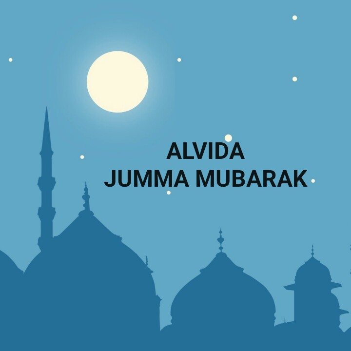 🌙 जमात-उल-विदा - ALVIDA JUMMA MUBARAK - ShareChat