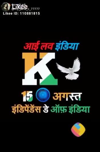 Jai Hind - ShareChat