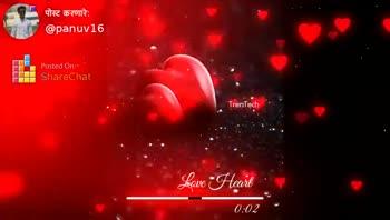 📹Video स्टेट्स - पोस्ट करणारे : @ panuv16 Google Play ShareChat TrenTech Love Heart 0 : 13 ShareChat Pranay Hulwan panuv16 Panuv Follow - ShareChat