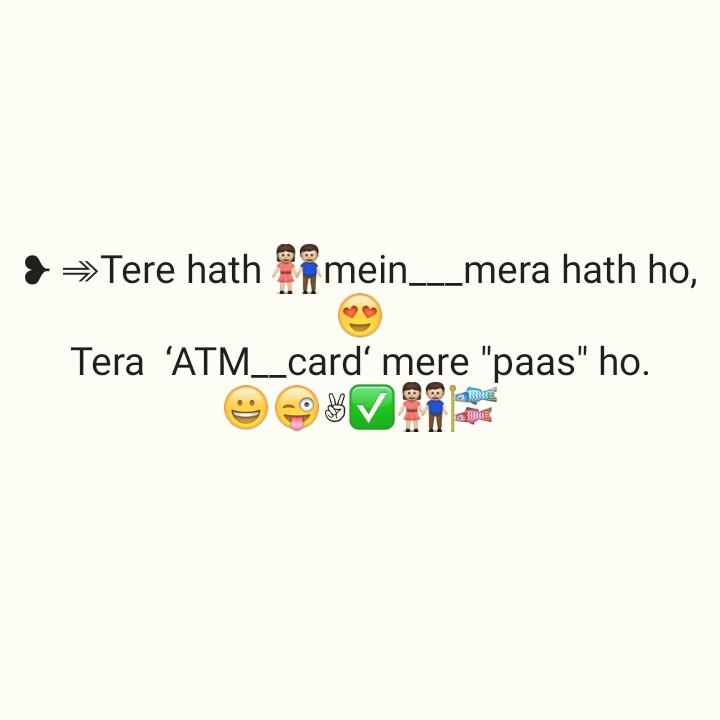 😹फनी जोक्स - I Tere hath mein _ mera hath ho , Tera ' ATM _ _ card ' mere paas ho . - ShareChat