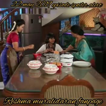 poove poochudava - 22 may 2017 episode spoiler alert Reshma muralidaran fanpage 22 may 2019 episode spoiler alert Reshmamaralidaran fanpage - ShareChat