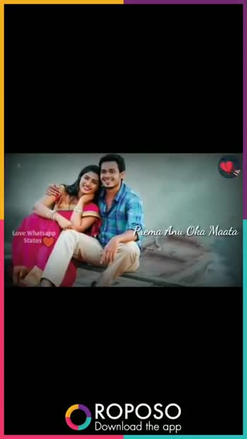 nice song - ShareChat