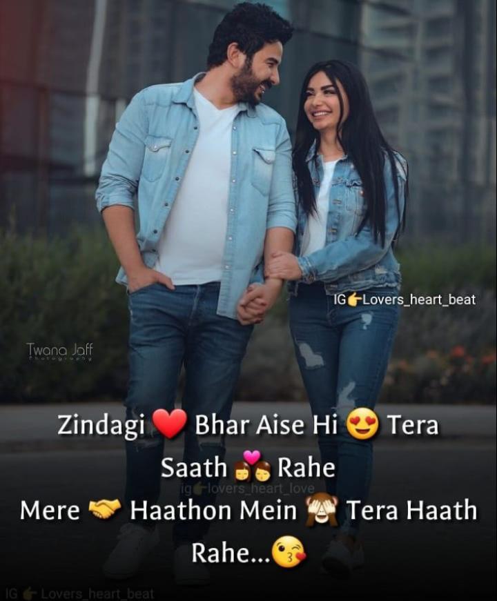 😍 awww... 🥰😘❤️ - 1G6 Lovers _ heart _ beat Twana Jaff Zindagi Bhar Aise Hi Tera Saath - Rahe Mere Haathon Mein Tera Haath Rahe . . . iglovers heart love IG - Lovers _ heart _ beat - ShareChat