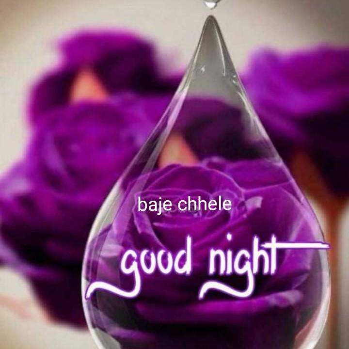 good night - baje chhele good night - ShareChat