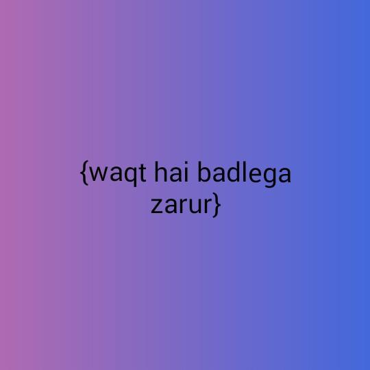 वक़्त - { waqt hai badlega zarur } - ShareChat