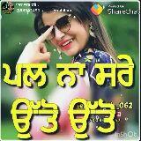 ਸਾਉਣ ਮਹੀਨਾ☔ - ਪੋਸ ਕਰਨ ਵਾਲੇ : @ BG33459 Posted On : A mahilpur ShareChat ਪਲ ਸਰੇ । 062 JULJ ॥ J009 6 Inshot ਅ S ਪੋਸਟ ਕਰਨ ਵਾਲੇ : @ g3459 mahilpur Posted On : Sharechat Tera _ batth _ 062 Instagram @ 0983 1947 | ਕੁਰ ਨੱਖਰੇ ਜੱਟੀ ਵਿੱਚ ਦਮ - ShareChat