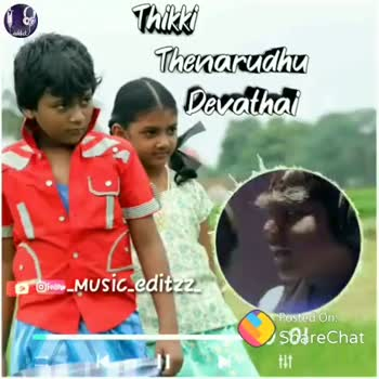 காதல் பாடல் - Thikki Thenarudnu Devathai by Ofw - Music - editzz . 2 : 13 ShareChat Laddict _ music _ editzz _ music _ editzz Follow me on Instagram @ _ music _ editzz YouTub . . . Follow - ShareChat