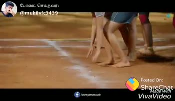 👯‍♂️ கபடி - போஸ்ட் செய்தவர் : @ mukilvfc3439 COMMON WEALTH GAMES In last 25 years , we ' re the champions in latemational devel Posted On : Share Chat Made With VivaVideo ShareChat Mukilvfc mukilvfc3439 follow me for more excited videos Follow - ShareChat