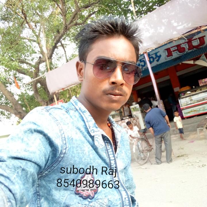 @raj mishra - 555 50 subodh Raj 8540989663 - ShareChat