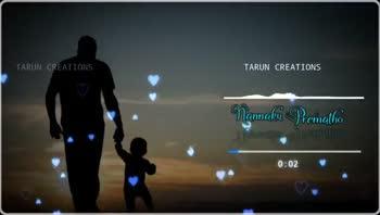 👨👧👦ಅಪ್ಪಂದಿರ ದಿನ - TARUN CREATIONS TARUN CREATIONS Nannaku Premathe 0 : 10 TARUN CREATIONS TARUN CREATIONS Nannaku Prematho 0 : 26 - ShareChat