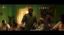 பாணி - VEDHA A&P GROUPS - ShareChat