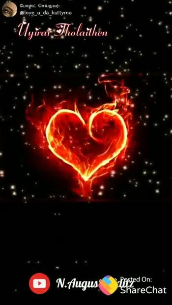 😞 വിരഹം - போஸ்ட் செய்தவர் : @ love _ u _ da _ kuttyma Veendum Unnai eendum Innal Kanun Tanaine aanum ſaname N . Augus Posted On : ShareChat ShareChat Reka love _ u _ da _ kuttyma ஒ என் இதயத்தை திருடியவன் நீ . . . . . கள்வ . . . Follow - ShareChat