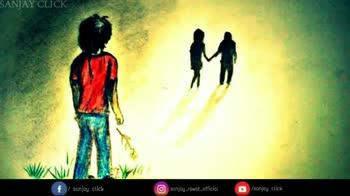 💔ভগ্নহৃদয় শায়েরি - SANJAY CLICK To Tu Uske Sath Ji Chali Jaya f / sanjay click sonjay _ rowat _ official De sanjay click SANJAY CLICK Please Like And Share f / sanjay click o sanjay - rowat _ official sonjay click - ShareChat