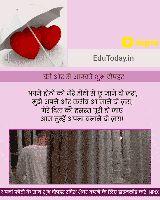 एटीट्यूड शायरी - ShareChat