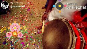 బతుకమ్మ పాటలు - ShareChat