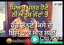 🚩ਬਰਗਾੜੀ ਮੋਰਚਾ🚩 - & Punjab KHAPP ਨਾਲ ਸੀਟ ਉਤੇ ਪਈ ਆ ਜੇ ਨਾਰ ਨੀ e subscb C lip India ਘੇ ਪੰਜਾਬੀ App overs Punjab KHAPP subscrib clip india WE un ' at App - ShareChat