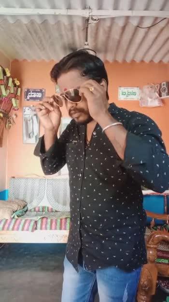🤳ಕುರಿ ಪ್ರತಾಪ್ ಡಬ್ ಸ್ಮ್ಯಾಶ್ - ShareChat