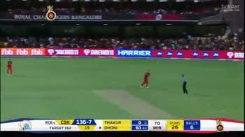 చెన్నై పై బెంగుళూరు విజయం 💪🏽 - hotstar wive > IPL 55 E HARRIER RCBv CSK TARGET 162 152 - 7 19 . 3 DO TO THAKUR DHONI RUNS BALLS 10 3 76 45 WIN To follow Cricket on Duta : Add to your group : + 16615837535 - ShareChat