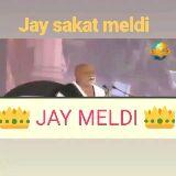 જય શકત મેલડી - Jay sakat meldi . . JAY MELDI . Jay sakat meldi JAY MELDI . - ShareChat