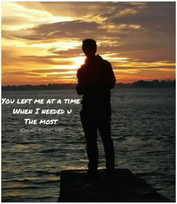 emotional - YOU LEFT ME AT A TIME WHEN I NEEDED U THE MOST IGHEART _ TEARING _ VIBES YOU LEFT ME AT A TIME WHEN I NEEDED U THE MOST IGHEART TEARING _ VIBES - ShareChat
