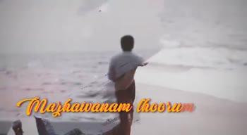 யுவன் சங்கர் ராஜா - Oorenrath Dosdunali - ShareChat