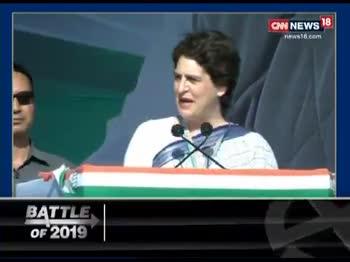 ఏపి ఎలెక్షన్స్ నోటిఫికేషన్ విడుదల - BREAKING ON NEWS 18 Live : Gandhinagar BATTLE OF 2019 HAPPENING NOW : PRIYANKA GANDHI ' S ADDRESS ELECTION BREAKING at 04 : 12 pm ON NEWS 18 news16 Live : Gandhinagar Priyanka Gandhi , Cong Gen Secy HARMONY BINDS COUNT BATTLE OF 2019 PRIYANKA REMEMBERS GANDHI JI IN PRIYANKA REMEMBERS GA DEBUT POLITICAL SPEECH - ShareChat