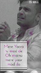 मासूम बचपन - MR TIHOR Mere Yaara tu mod de Oh mainu mere yaar mod do - ShareChat