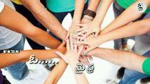 snehita - VIRAL TELUGU FRIENDS FOREVO on ఒడి దుడుకులలో - ShareChat