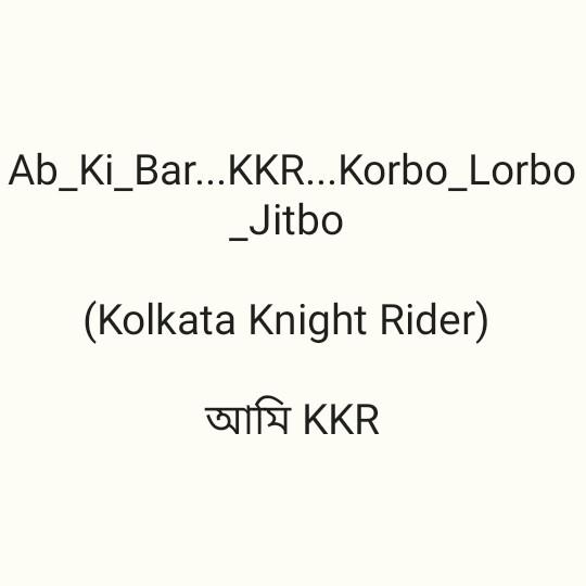 আইপিএল - Ab _ ki _ Bar . . . KKR . . . Korbo _ Lorbo _ Jitbo ( Kolkata Knight Rider ) WHITE KKR - ShareChat
