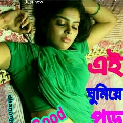 💞👍Dipu Roy👎💞👌 - Author on ShareChat: Funny, Romantic, Videos, Shayaris, Quotes