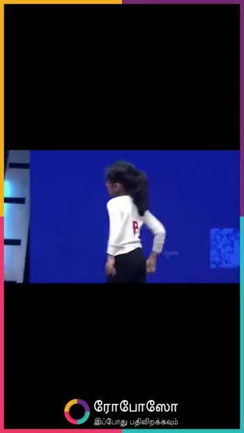 🎥 மாஸ் சீன்ஸ் - - - - ரோபோஸோ இப்போது பதிவிறக்கவும் RC POSO India ' s no . 1 video app Download now : 0 Maya Nelluri - @ mayanelluri - ShareChat