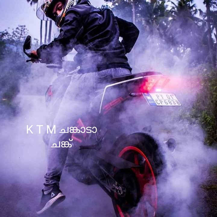 🏍️ ktm - KTM ചങ്കാടാ ചങ്ക് - ShareChat