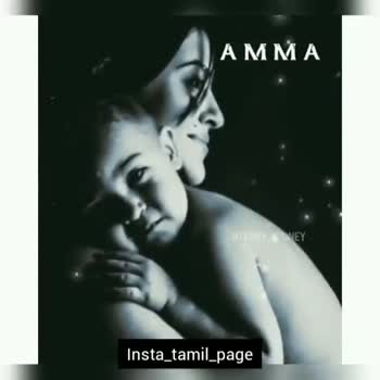 annaiyar dhinam - AMMA BIERRY STONEY Insta _ tamil _ page A MMA TERRISTANEY Insta _ tamil _ page - ShareChat