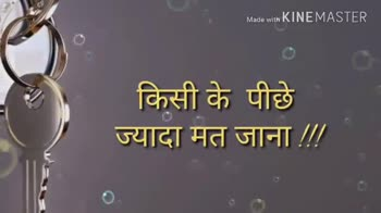 heart break 💔 - Made with KINEMASTER याः , मुहब्बत होगी ! ! ! Made with KINEMASTER INEMASTER De cele Plz Subscribe our Channel for New Videos of regreso de - ShareChat