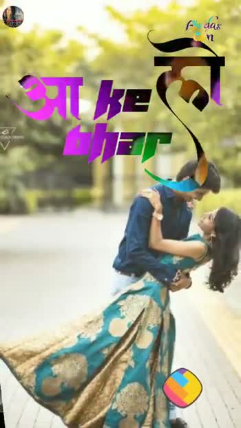 दोपहर की राम राम 🙏 - ShareChat