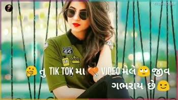 🎶 ગુજરાતી ગીતો - Krishna Digital IBSCRIBE Edit Naresh Thakor Krishna Digital તને ખબર નથિ ડ્રિો જાનુ તુ કેટલી રૂપારી 15 - a in Edit Naresh Tako - ShareChat